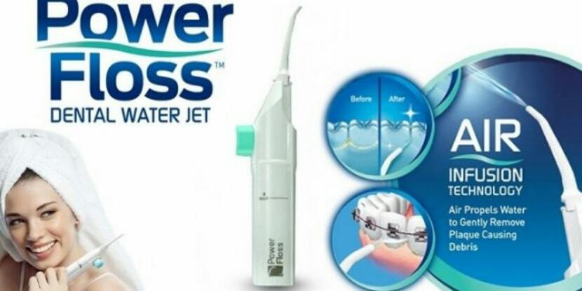 خرید پستی  نخ دندان آبی واترجت powerfloss