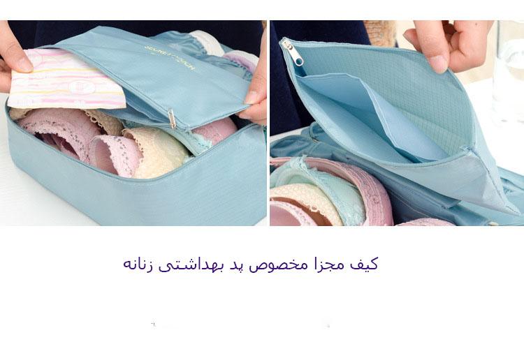 خرید کیف دسته دار لوازم آرایشی آبی صورتی سرمه ای سبز