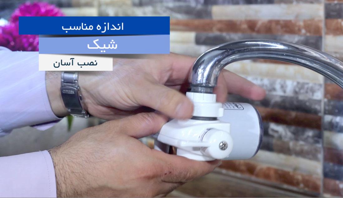 خرید ارزان دستگاه تصفیه آب اسپادانا خانگی
