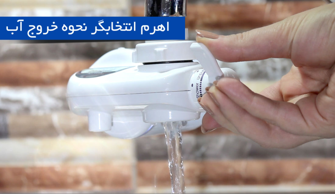 خرید پستی  دستگاه تصفیه آب اسپادانا مدل AJ-225R